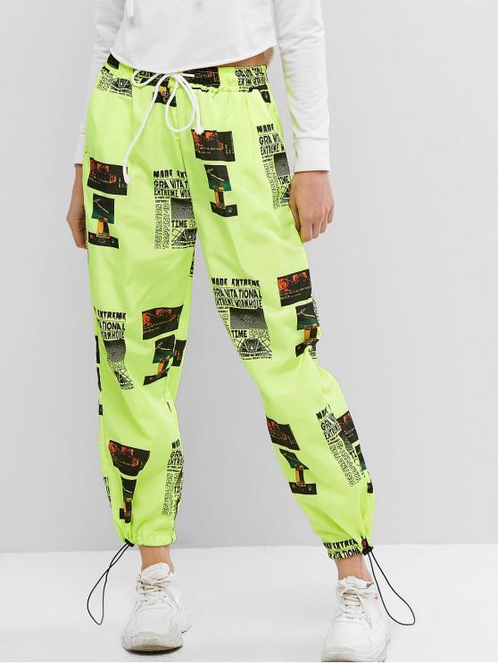 fashion Mid Rise Printed Windbreaker Jogger Pants - GREEN YELLOW L