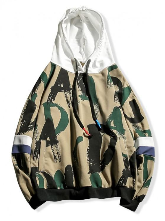 latest Camouflage Colorblock Splicing Drawstring Hoodie - MULTI-D XS