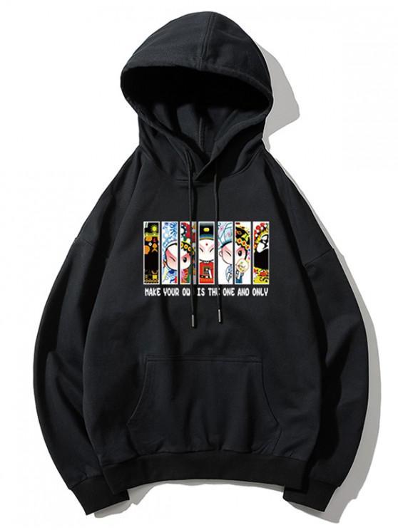 京劇の手紙グラフィックプリント巾着パーカー - ブラック 3XL