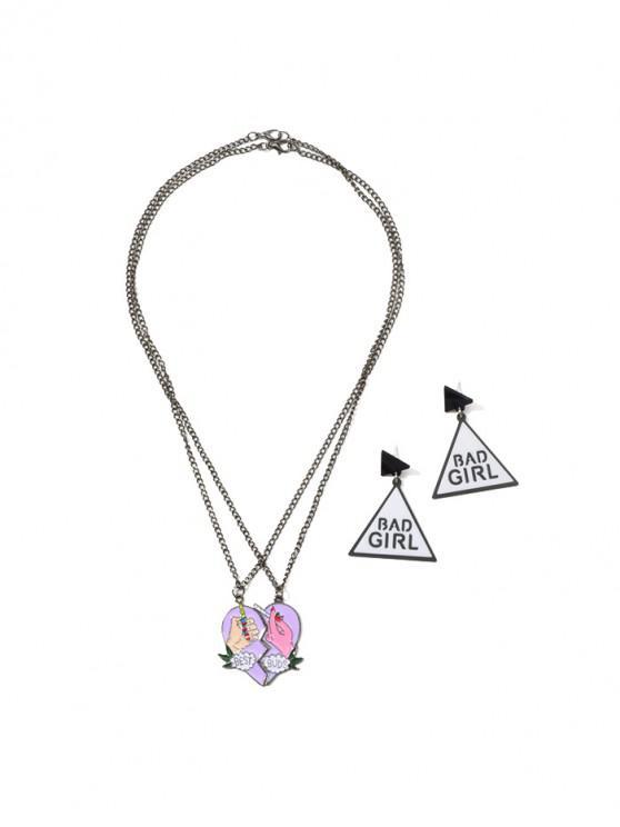 best Best Buds Heart Geometric Jewelry Set - SILVER