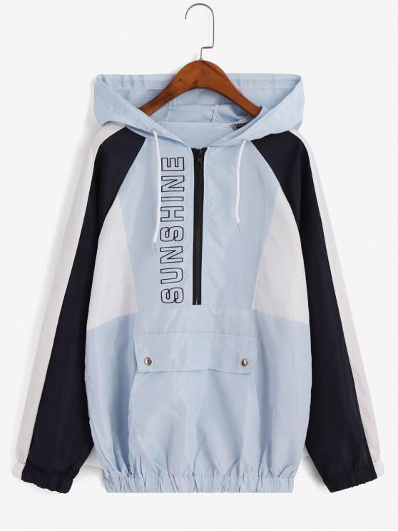 Veste à Capuche Coupe-vent Graphique Zippée en Blocs de Couleurs - Bleu M