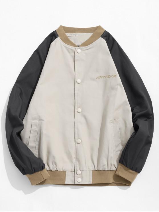 latest Colorblock Splicing Letter Embroidery Raglan Sleeve Jacket - KHAKI L