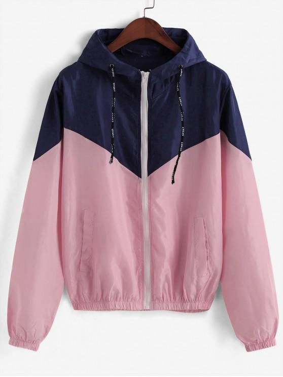 outfit Drawstring Zip Up Colorblock Windbreaker Jacket - MULTI S