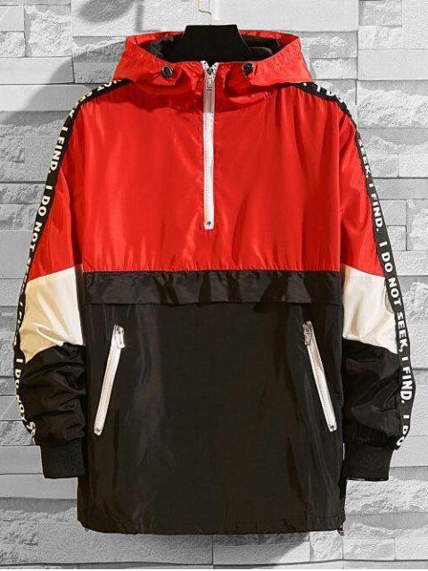 Veste à Capuche Lettre Graphique en Blocs de Couleurs Jointif à Demi-Zip - Rouge XL Mobile
