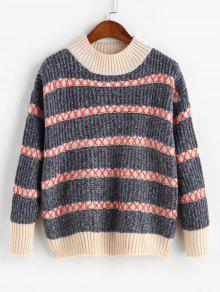 Heathered Stripes High Neck Sweater