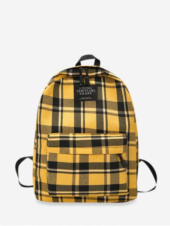 ตารางการท่องเที่ยวได้รับการออกแบบโดยนักศึกษาเก๋กระเป๋าเป้สะพายหลัง - ดวงอาทิตย์สีเหลือง