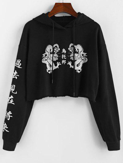 ZAFUL Chinese Dragon Print Frayed Graphic Hoodie - Black S