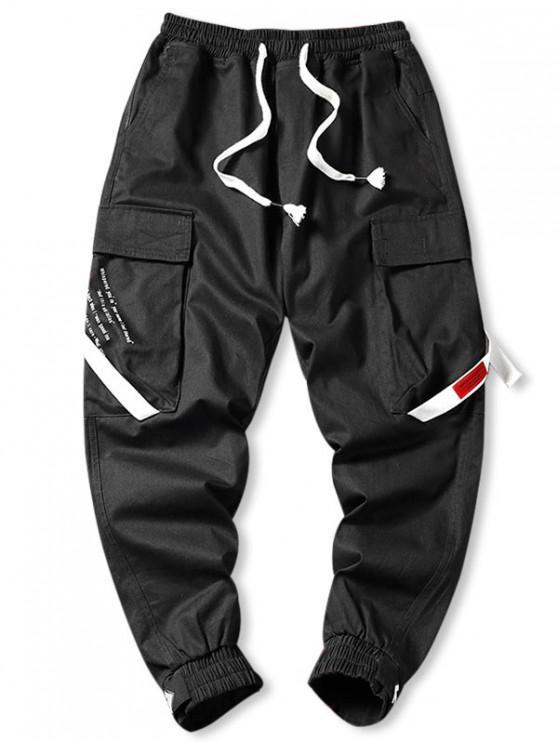 fashion Contrast Strap Cargo Jogger Pants - BLACK S