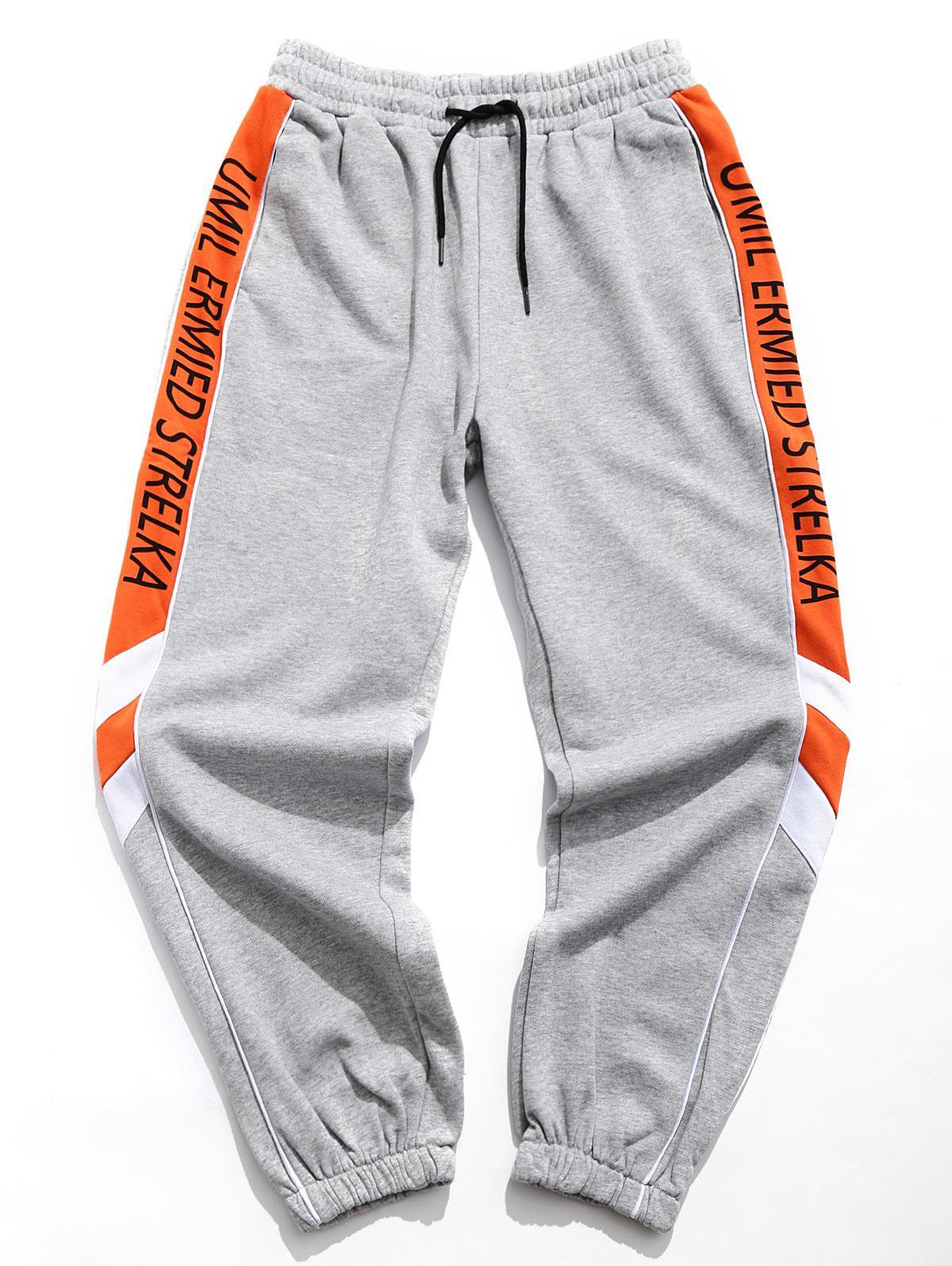 Letter Graphic Print Contrast Trim Striped Jogger Pants, Gray
