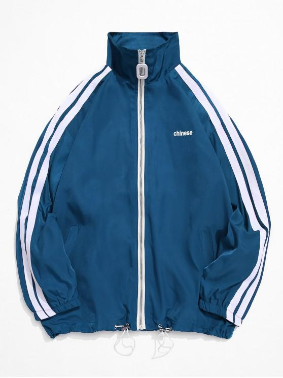 women Raglan Sleeve Contrast Stripes Chinese Letter Jacket - BLUE 2XL