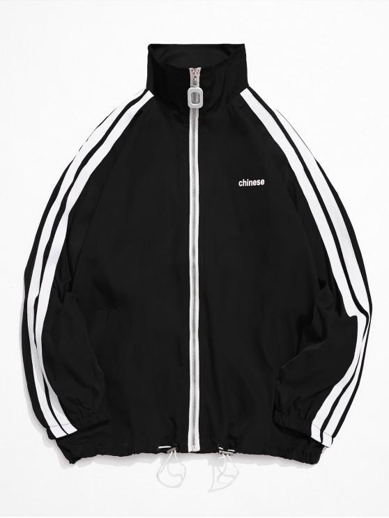 buy Raglan Sleeve Contrast Stripes Chinese Letter Jacket - BLACK L