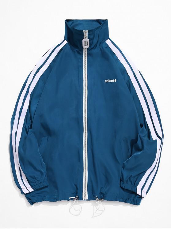 Contraste del raglán de la manga de las rayas china Carta de la chaqueta - Azul 3XL