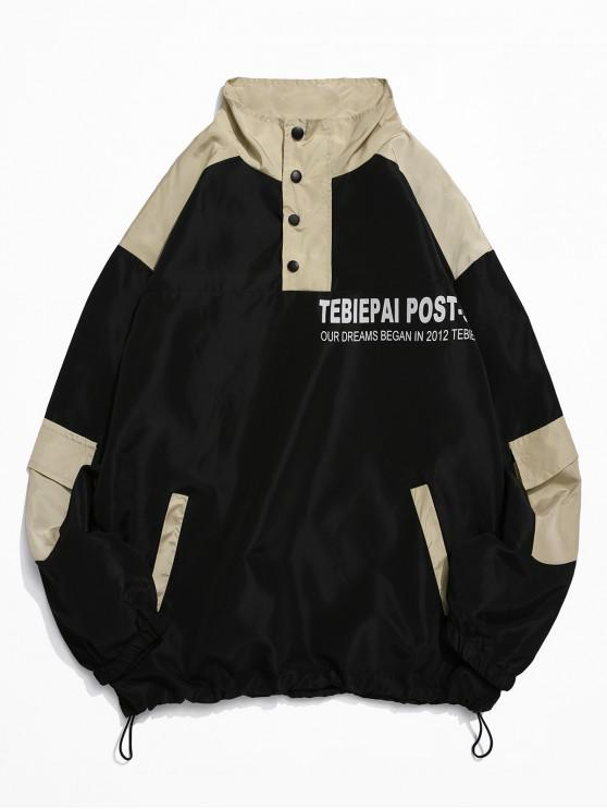latest Letter Graphic Colorblock Spliced Pullover Jacket - APRICOT L