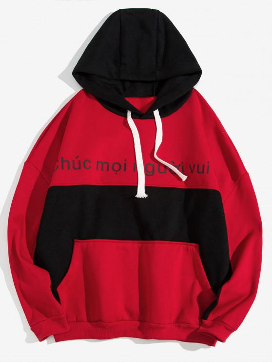 women Letter Print Color Blocking Splicing Fleece Hoodie - RUBY RED 4XL
