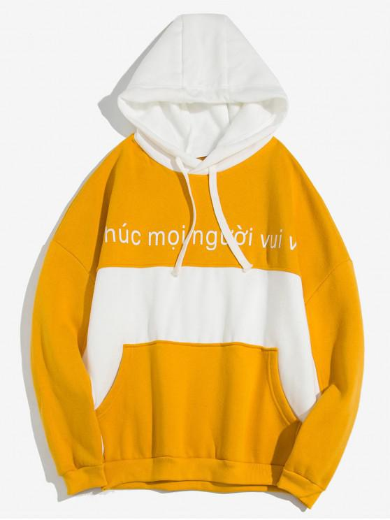 new Letter Print Color Blocking Splicing Fleece Hoodie - BRIGHT YELLOW L