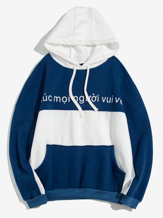 Carta de impresión en color de bloqueo de empalme Fleece con capucha - Azul L
