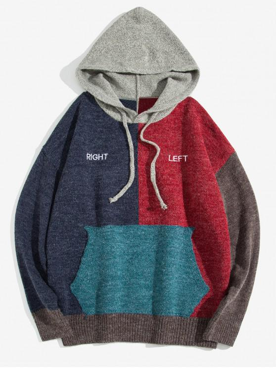 women's Hooded Letter Embroidered Contrast Kangaroo Pocket Sweater - RED XL