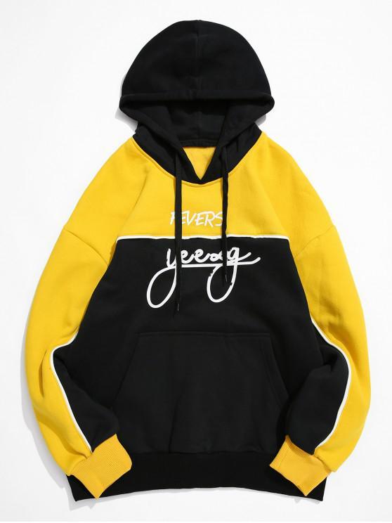 Carta de impresión en color bloqueo empalmado Fleece con capucha - Negro L