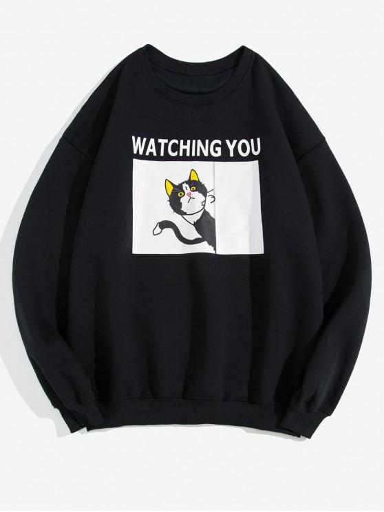 trendy Watching You Cat Graphic Print Fleece Sweatshirt - BLACK 4XL