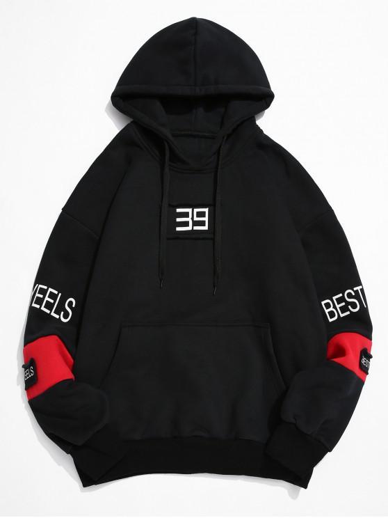Carta remiendo Colorblock empalmado Fleece con capucha - Negro XL