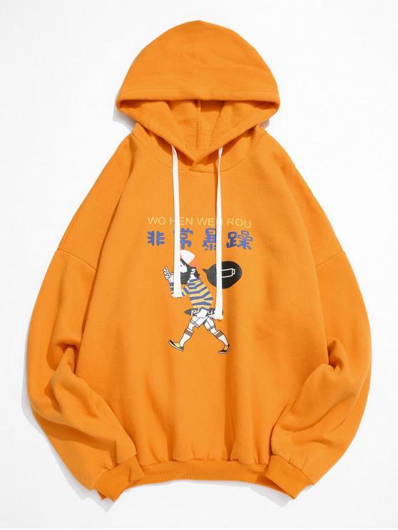 Carácter de dibujos animados de la letra Imprimir Pullover Fleece con capucha - Amarillo Brillante L
