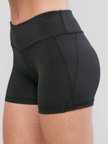 توبستيتشينغ السراويل نحيل الرياضة - أسود S