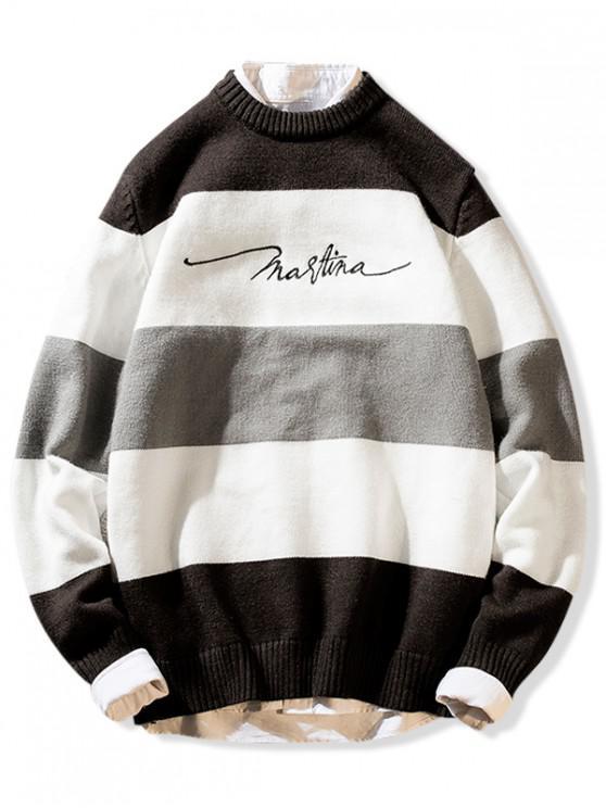 Carta del gráfico de color Panel de bloqueo suéter suéter - Marrón XS