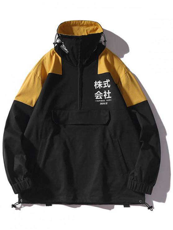 women Chinese Characters Two Tone Stand Collar Jacket - BLACK M