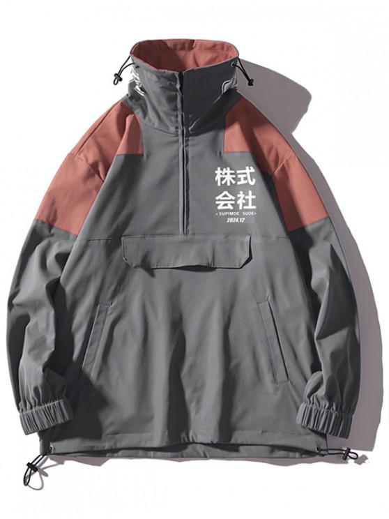 Caracteres chinos dos tonos soporte chaqueta de cuello - Gris Oscuro XL
