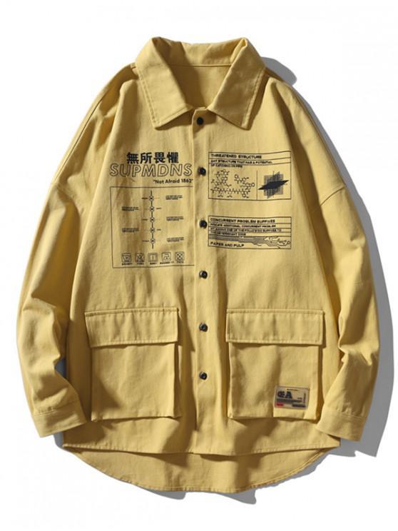 Caracteres sin miedo Botón gráfico de la chaqueta del hombro hacia arriba gota - Amarillo XL