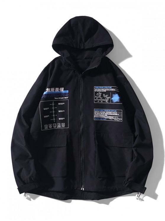 Estar sin miedo Caracteres Bolsillos gota hombro chaqueta con capucha - Negro XL
