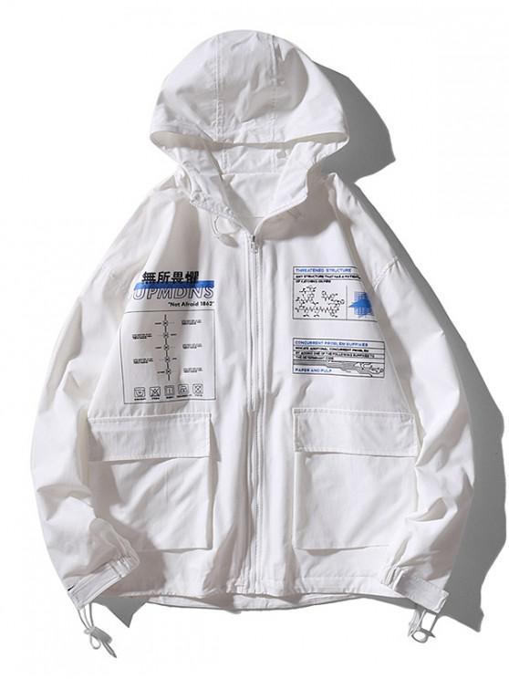 Estar sin miedo Caracteres Bolsillos gota hombro chaqueta con capucha - Blanco XL