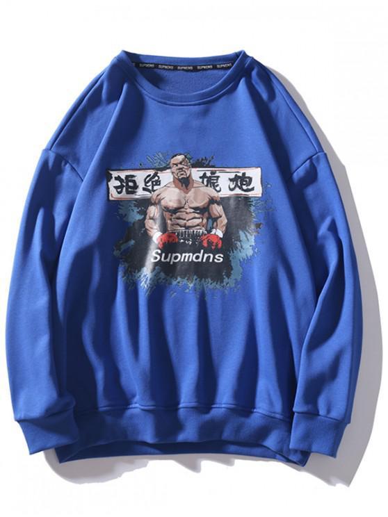 shops No Sissy Characters Drop Shoulder Casual Sweatshirt - BLUE XL