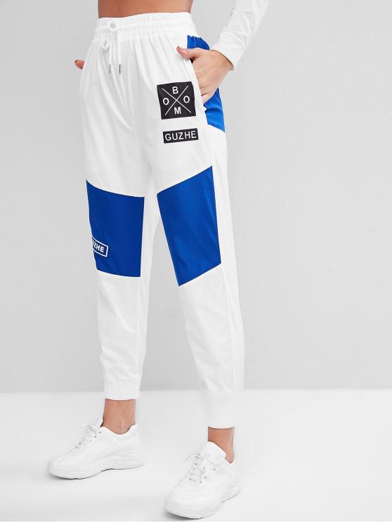 chic Graphic Two Tone Pocket Drawstring Jogger Pants - WHITE XS