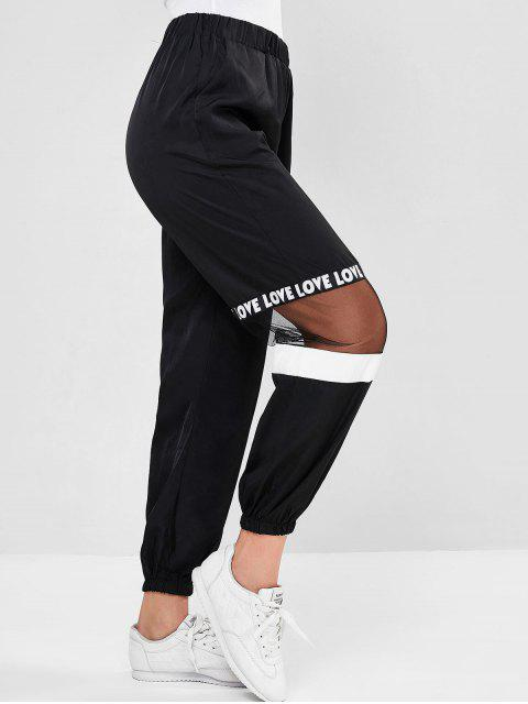 women's High Waisted Letter Graphic Mesh Panel Jogger Pants - BLACK L Mobile
