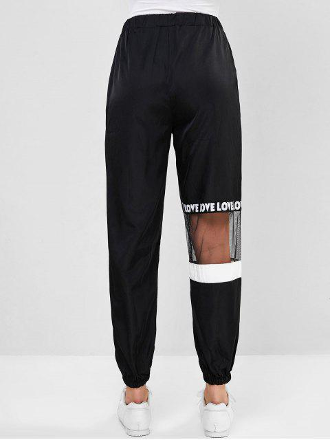 hot High Waisted Letter Graphic Mesh Panel Jogger Pants - BLACK XL Mobile