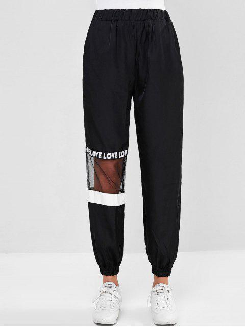 online High Waisted Letter Graphic Mesh Panel Jogger Pants - BLACK S Mobile