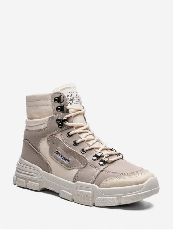 Parche de tela botas de tobillo por carretera - Beige EU 39
