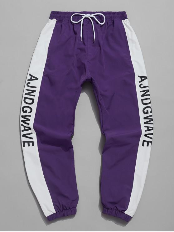 buy Color Spliced Letter Printed Sports Jogger Pants - PURPLE S