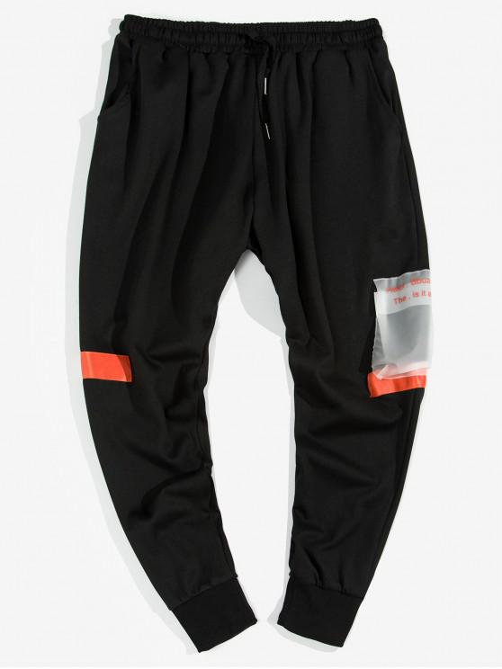 women's Transparent Pocket Contrast Strap Casual Jogger Pants - BLACK 2XL