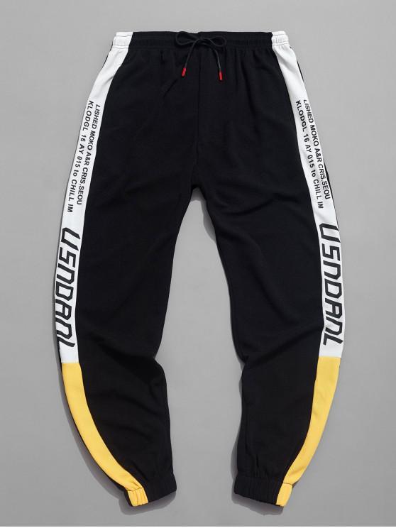 Color de la decoración lateral del basculador Pantalones Casual - Blanco XL