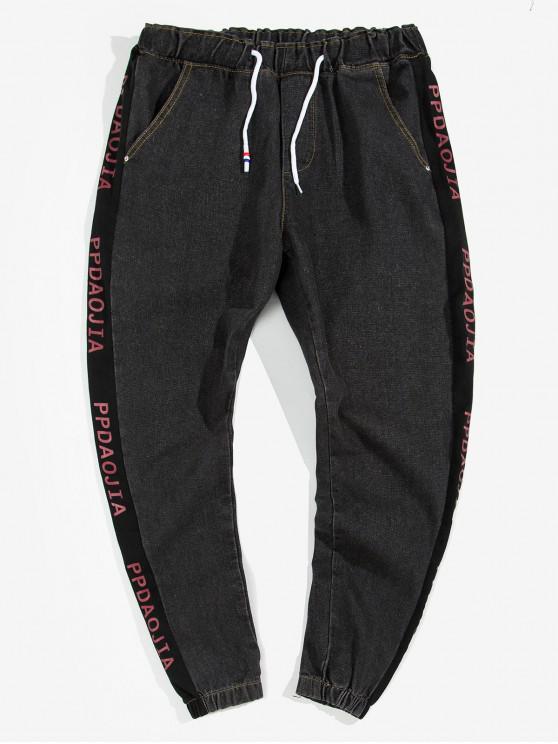 best Side Letter Drawstring Jogger Jeans - BLACK 3XL