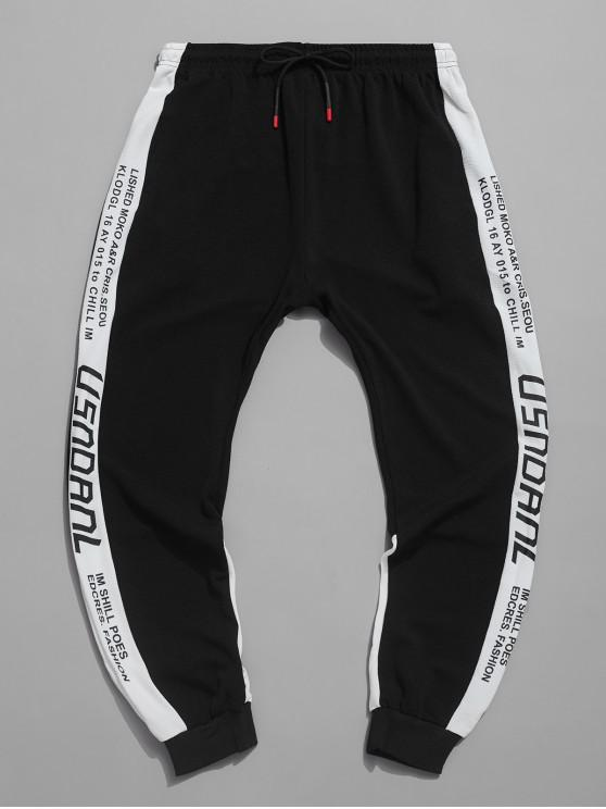 womens Color-blocking Letters Printed Jogger Pants - WHITE L