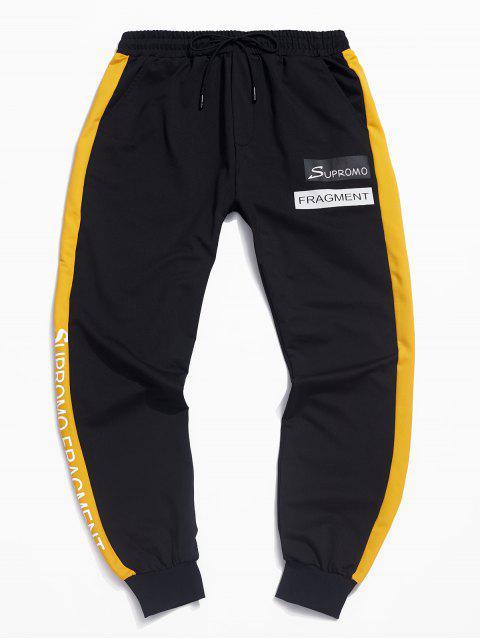 休閒顏色拼接字母印花短褲慢跑者 - 黃色 M Mobile