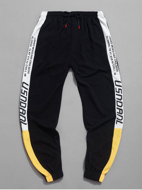 best Color Side Decoration Casual Jogger Pants - WHITE M Mobile