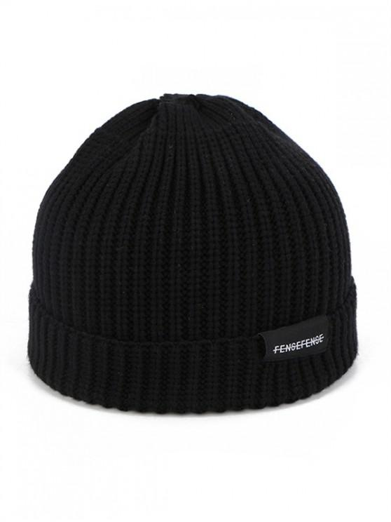 fancy Woolen Yarn Solid Winter Knitted Hat - BLACK