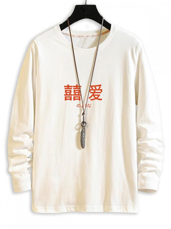 outfit Letter Graphic Long Sleeve Round Neck T-shirt - WHITE L