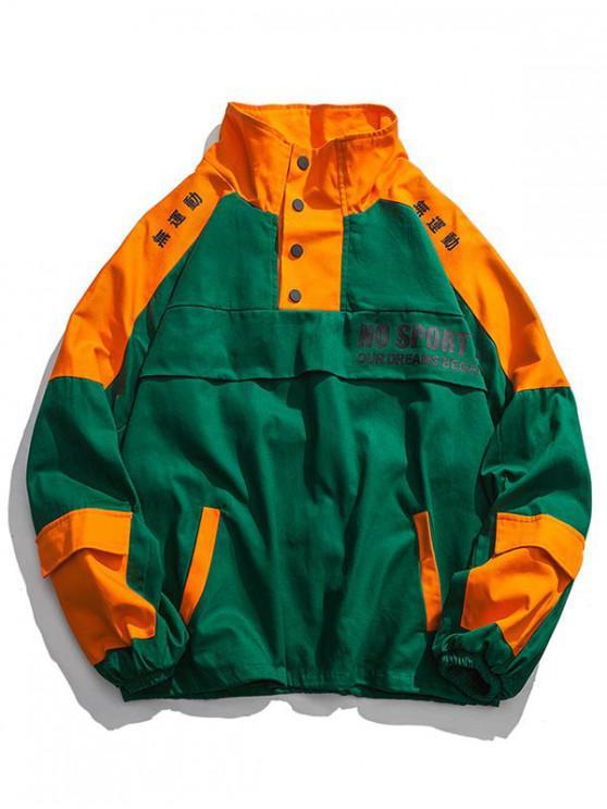 new Letter Printed Color Spliced Casual Raglan Jacket - DEEP GREEN 2XL