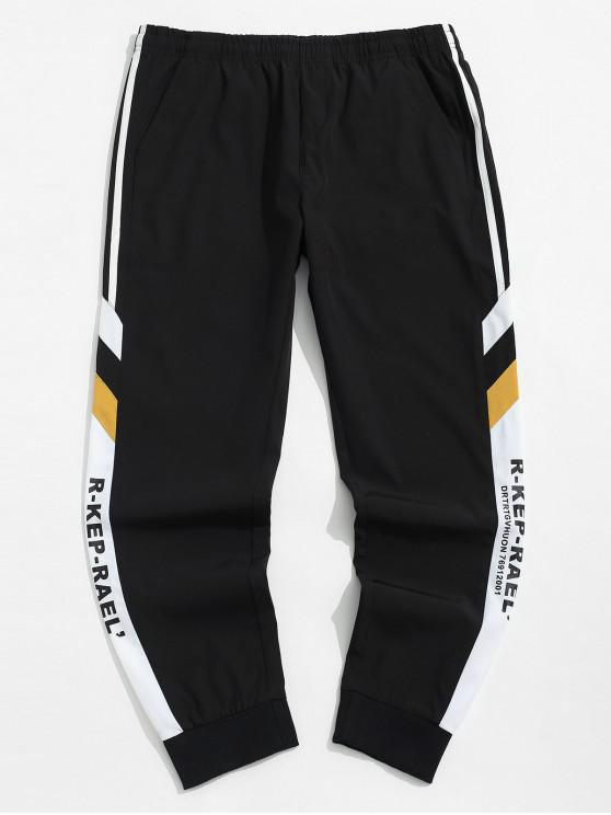 buy Letter Print Color Spliced Jogger Pants - WHITE S