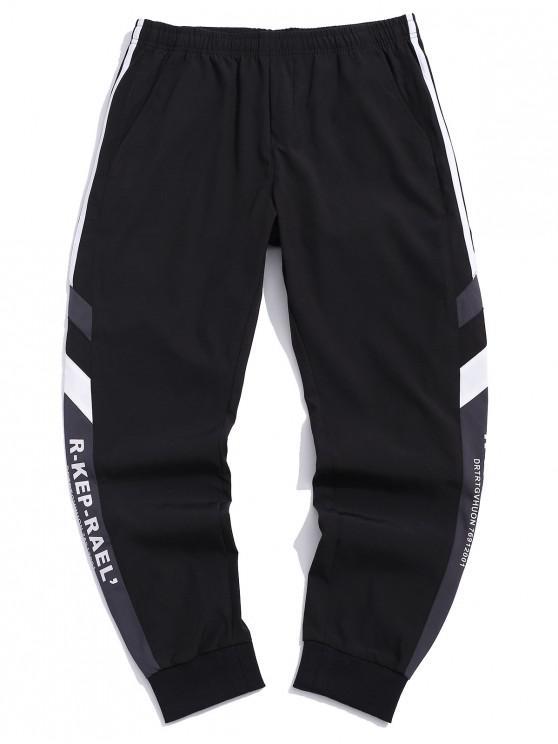 Letra de la impresión en color empalmado basculador Pantalones - Gris XS